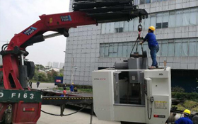 大型机器设备搬迁