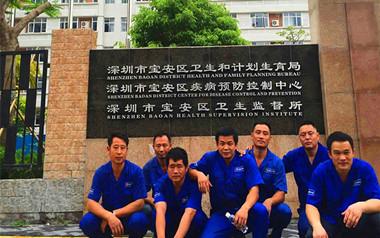 深圳寶安醫院搬遷